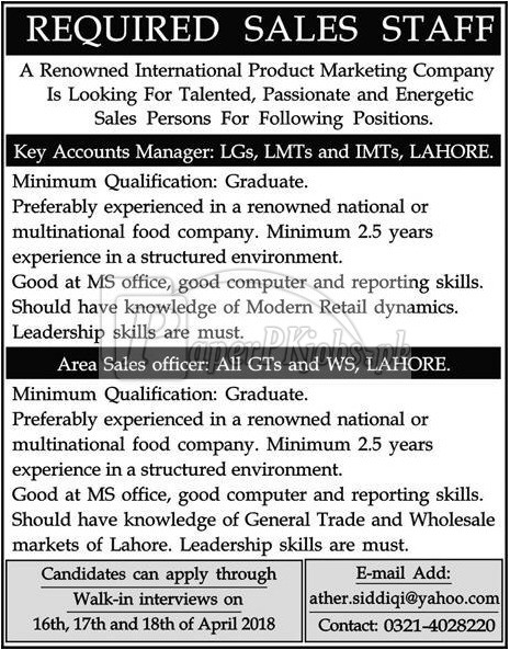 International Product Marketing Company Jobs 2018