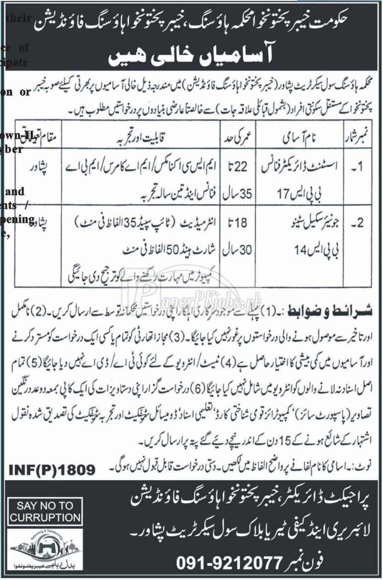 KPK Housing Foundation Peshawar Jobs 2018