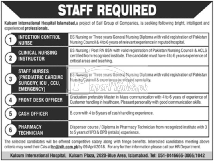 Kulsum International Hospital Islamabad Jobs 2018