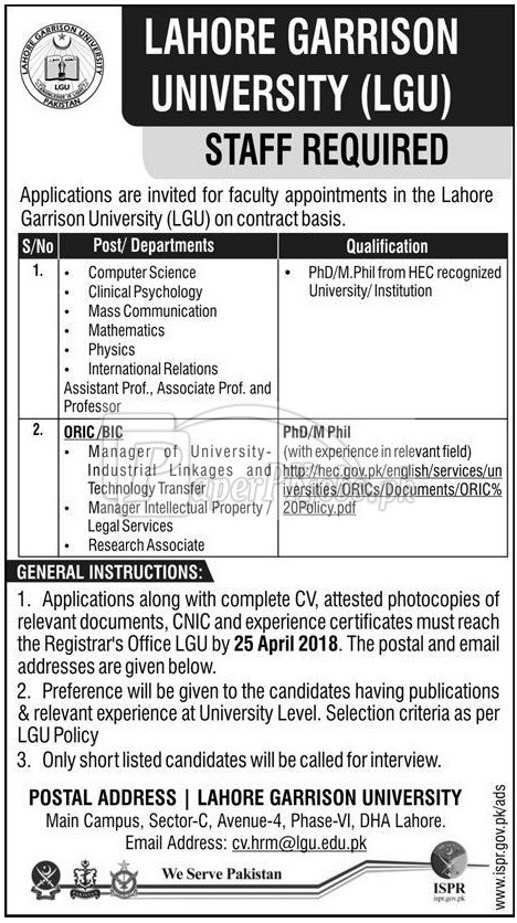 Lahore Garrison University LGU Jobs 2018