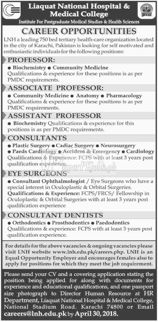Liaquat National Hospital & Medical College Jobs 2018