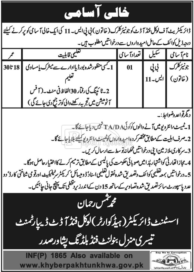 Local Fund Audit Department Peshawar Jobs 2018