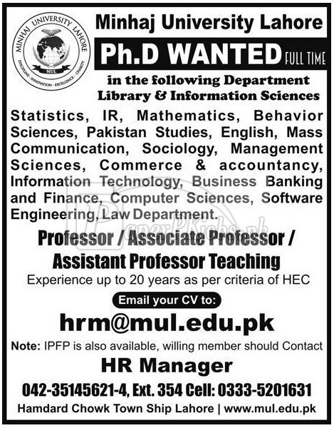 Minhaj University Lahore Jobs 2018
