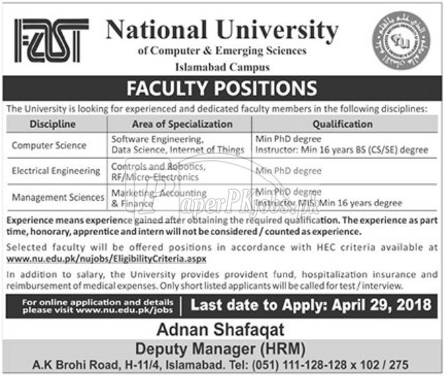 National University of Computer & Emerging Sciences Islamabad Jobs 2018