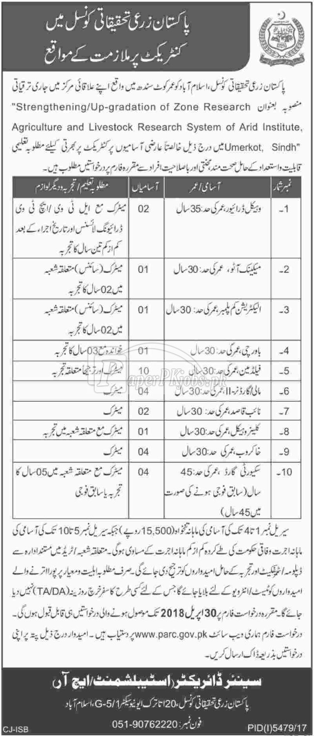 Pakistan Agricultural Research Council PARC Islamabad Jobs 2018