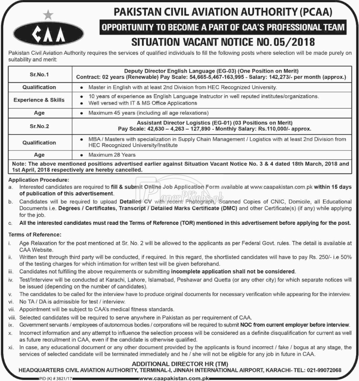 Pakistan Civil Aviation Authority CAA Jobs 2018