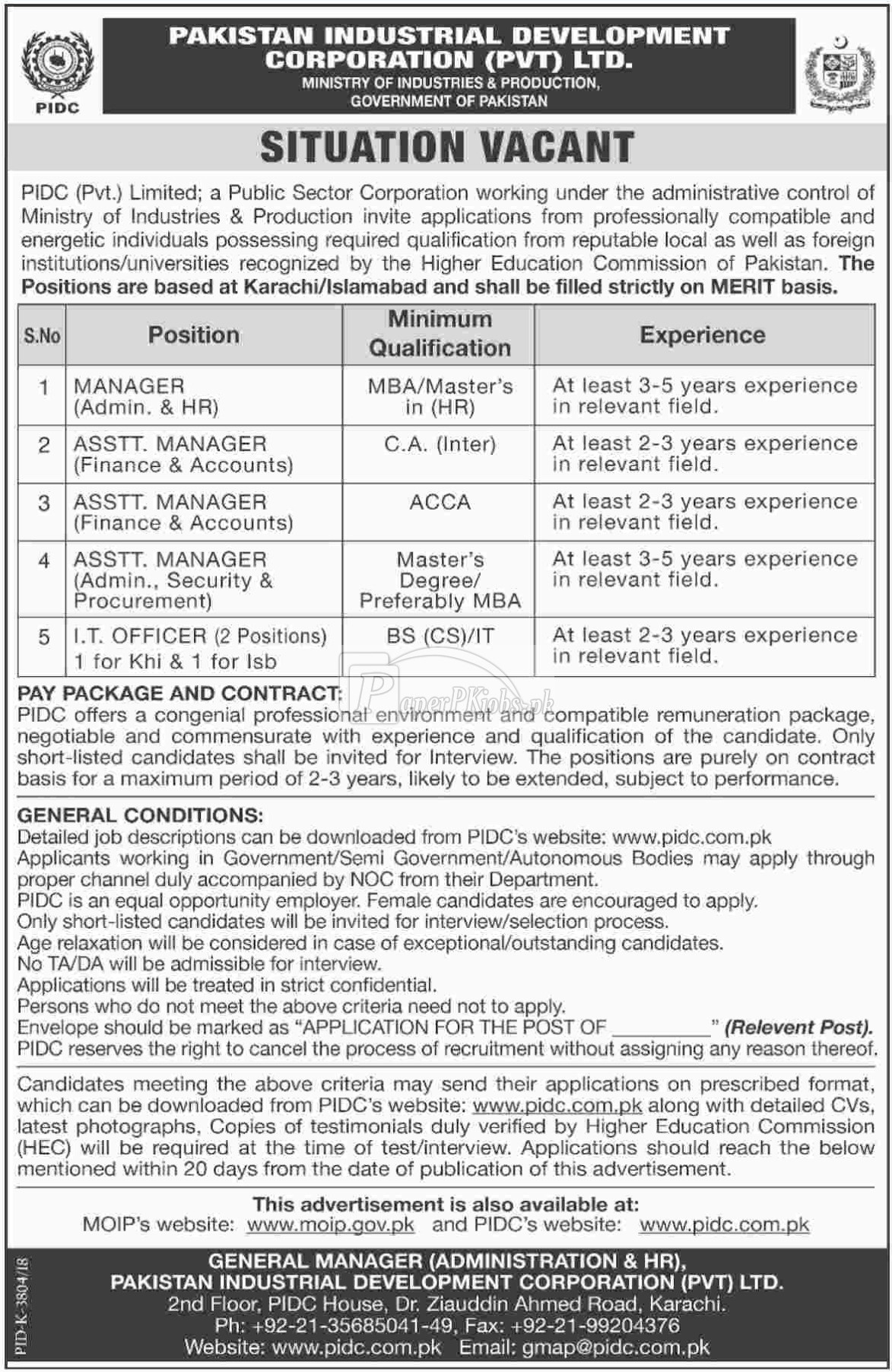 Pakistan Industrial Development Corporation Ltd PIDC Jobs 2018(1)