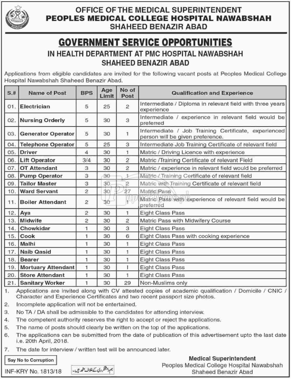 Peoples Medical College Hospital Nawabshah Jobs 2018