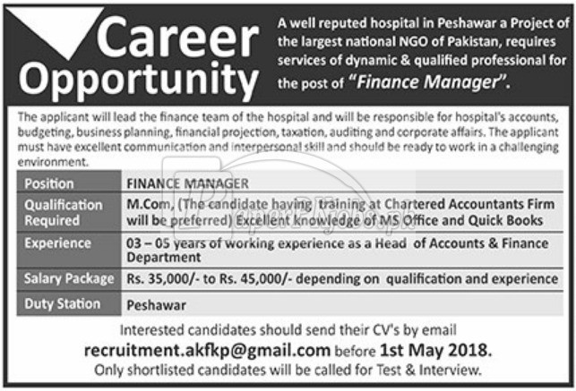 Peshawar Hospital Jobs 2018