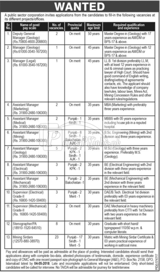 Public Sector Organization P.O.Box 2158 Islamabad Jobs 2018