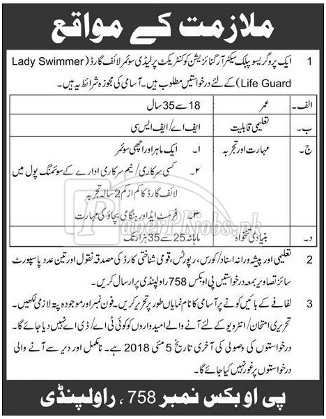 Public Sector Organization P.O.Box 758 Rawalpindi Jobs 2018