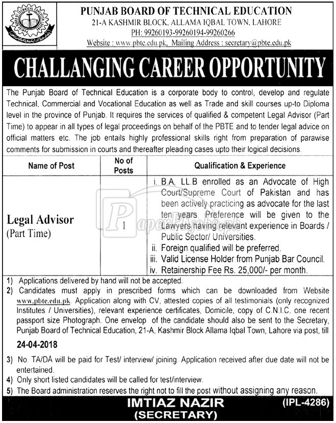 Punjab Board of Technical Education PBTE Lahore Jobs 2018