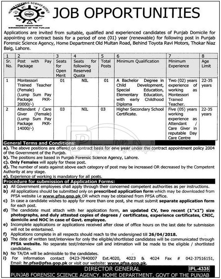 Punjab Forensic Science Agency PSFA Lahore Jobs 2018
