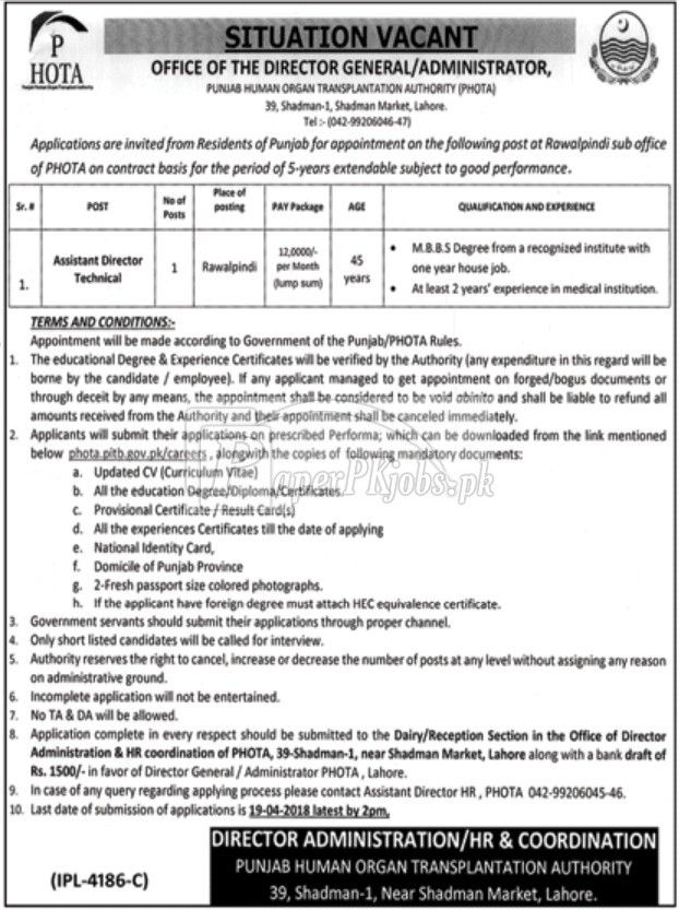 Punjab Human Organ Transplantation Authority PHOTA Jobs 2018