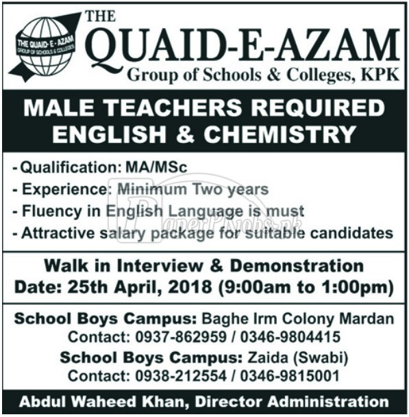 Quaid-e-Azam Group of Schools & Colleges KPK Jobs 2018