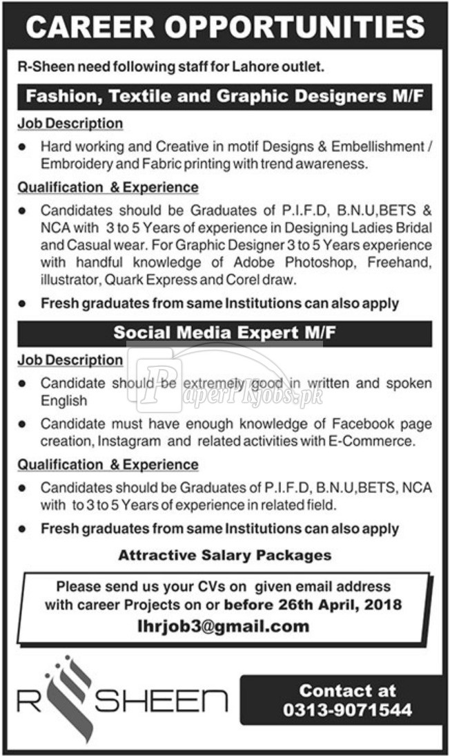 R-Sheen Lahore Jobs 2018