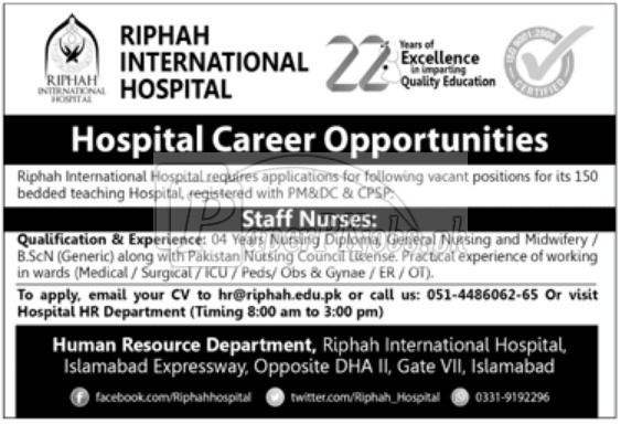 Riphah International Hospital Islamabad Jobs 2018