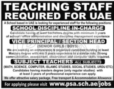 School Teaching UAE Jobs 2018