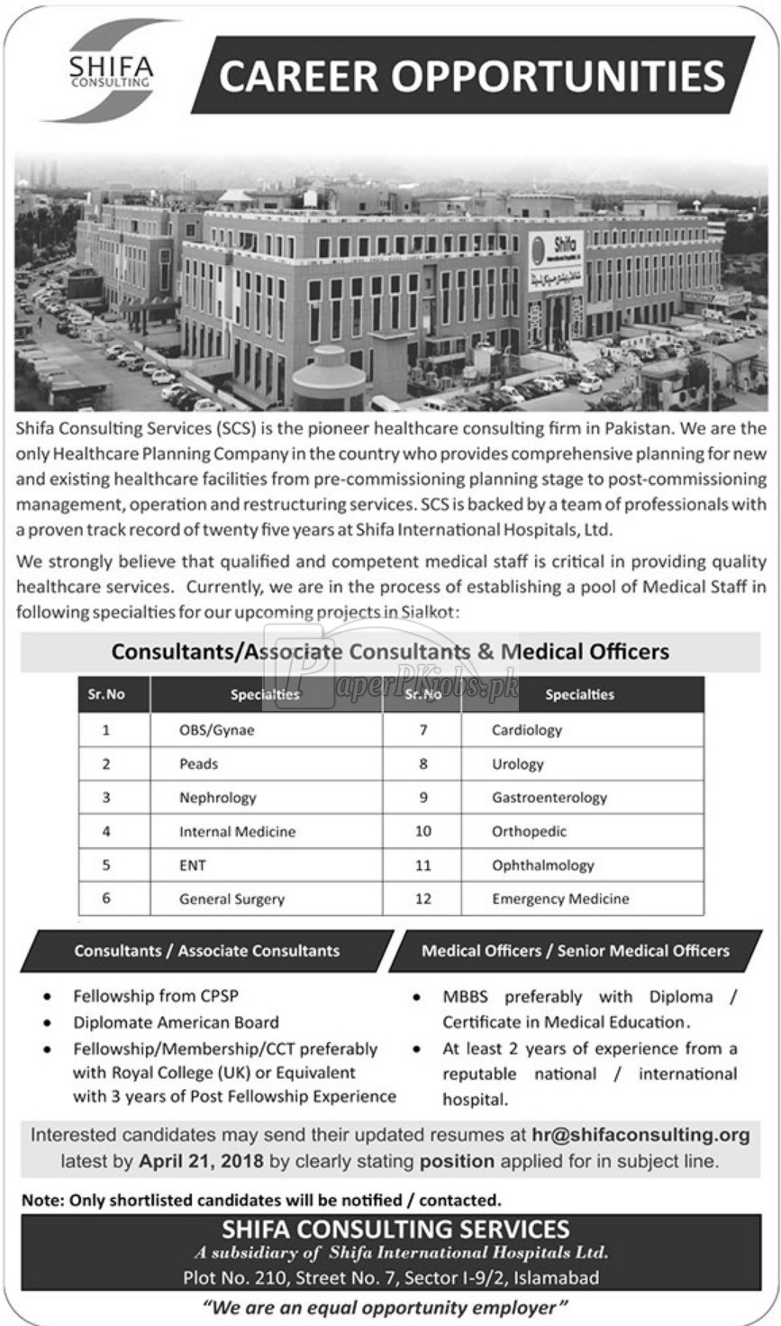 Shifa Consulting Services SCS Jobs 2018