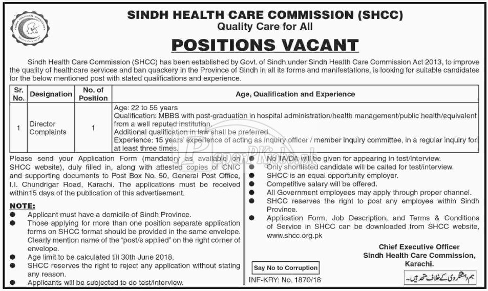 Sindh Health Care Commission SHCC Jobs 2018
