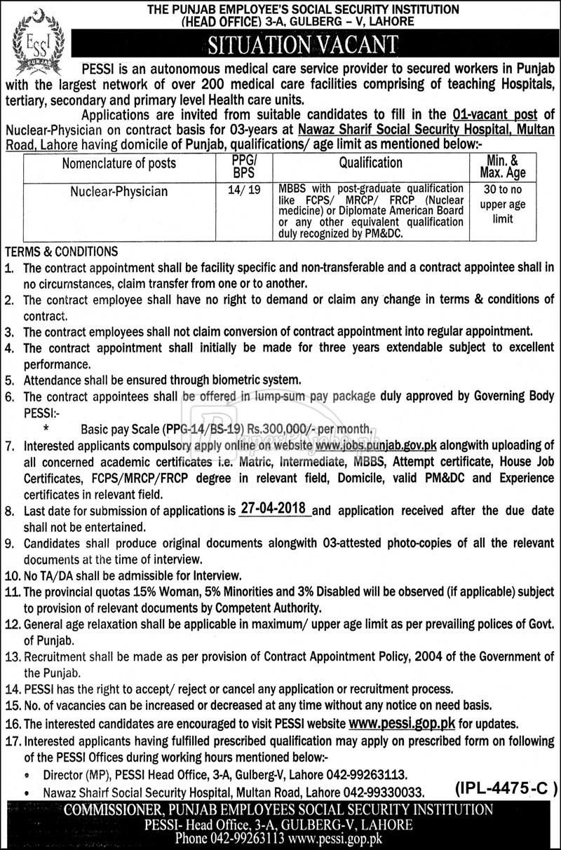 The Punjab Employees Social Security Institution Jobs 2018 Latest