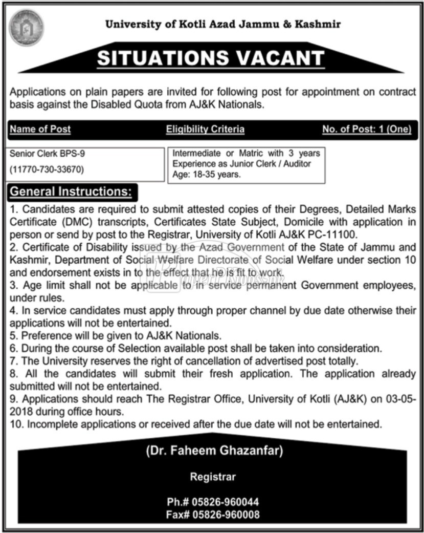 University of Kotli AJK Jobs 2018