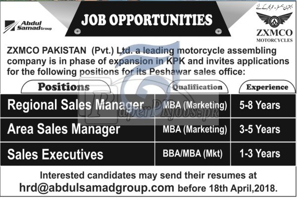 ZXMCO Pakistan Pvt Ltd Jobs 2018