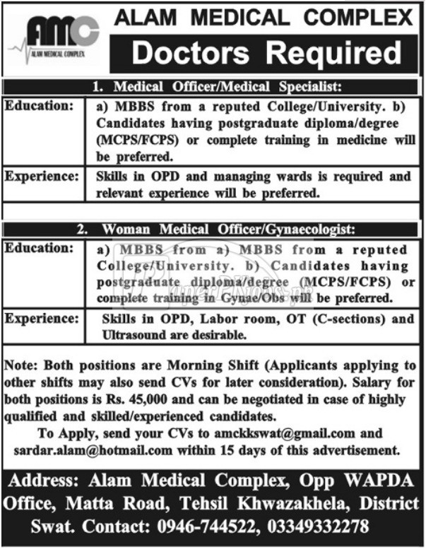 Alam Medical Complex Swat Jobs 2018