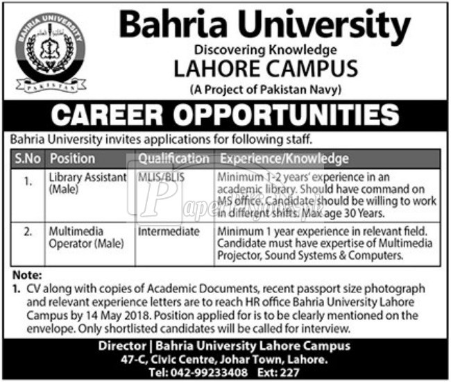 Bahria University Lahore Jobs 2018Bahria University Lahore Jobs 2018
