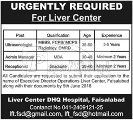 Liver Center DHQ Hospital Faisalabad Jobs 2018