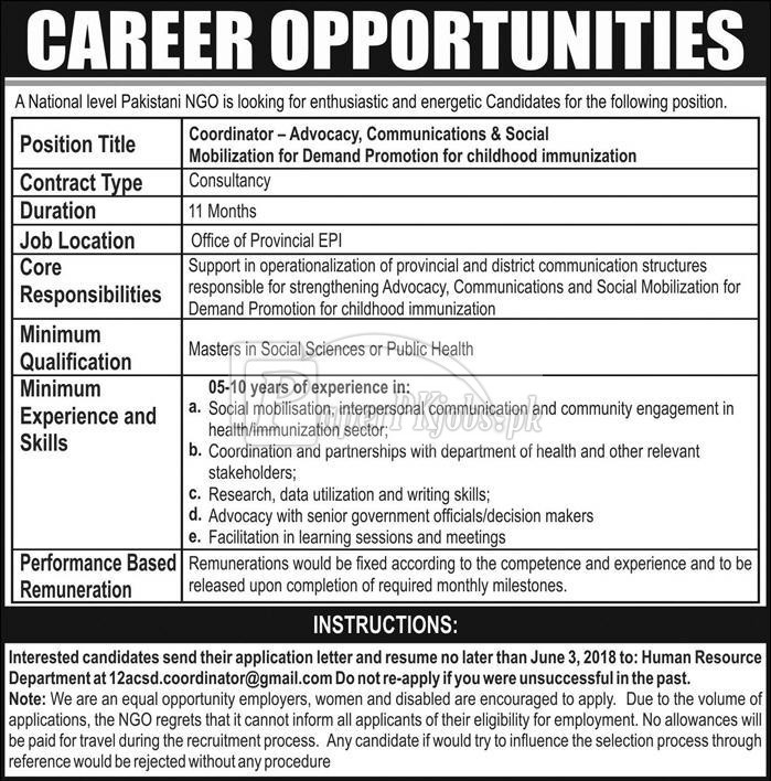 National NGO Jobs 2018(2)