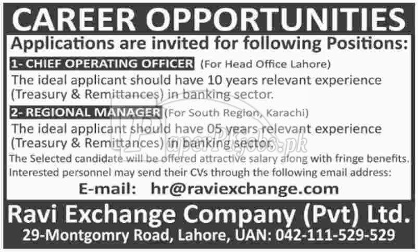 Ravi Exchange Company Pvt Ltd Jobs 2018Ravi Exchange Company Pvt Ltd Jobs 2018