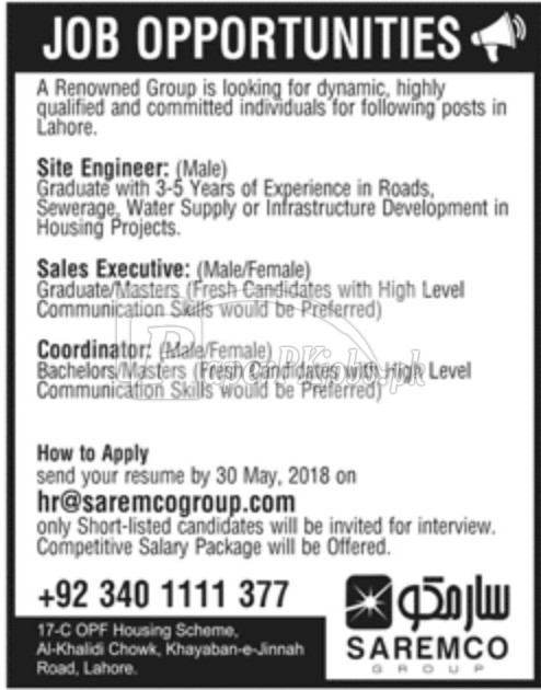 Saremco Group Lahore Jobs 2018