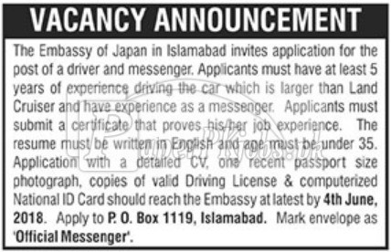 The Embassy of Japan Islamabad Jobs 2018