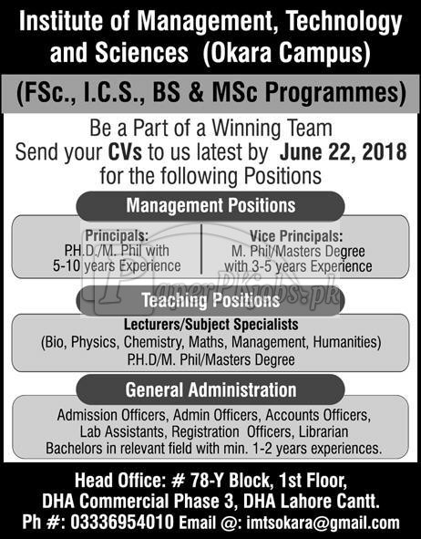 Institute of Management Technology & Sciences Okara Jobs 2018