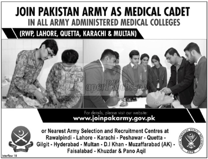 Join Pakistan Army 2018