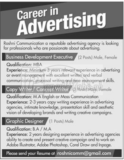 Roshni Communication Jobs 2018