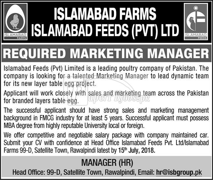 Islamabad Feeds Pvt Ltd Jobs 2018