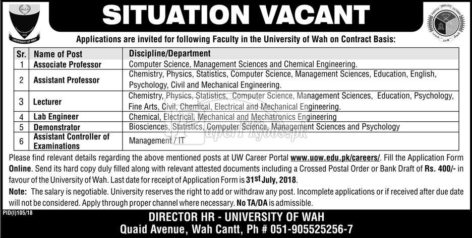 University of Wah Jobs 2018