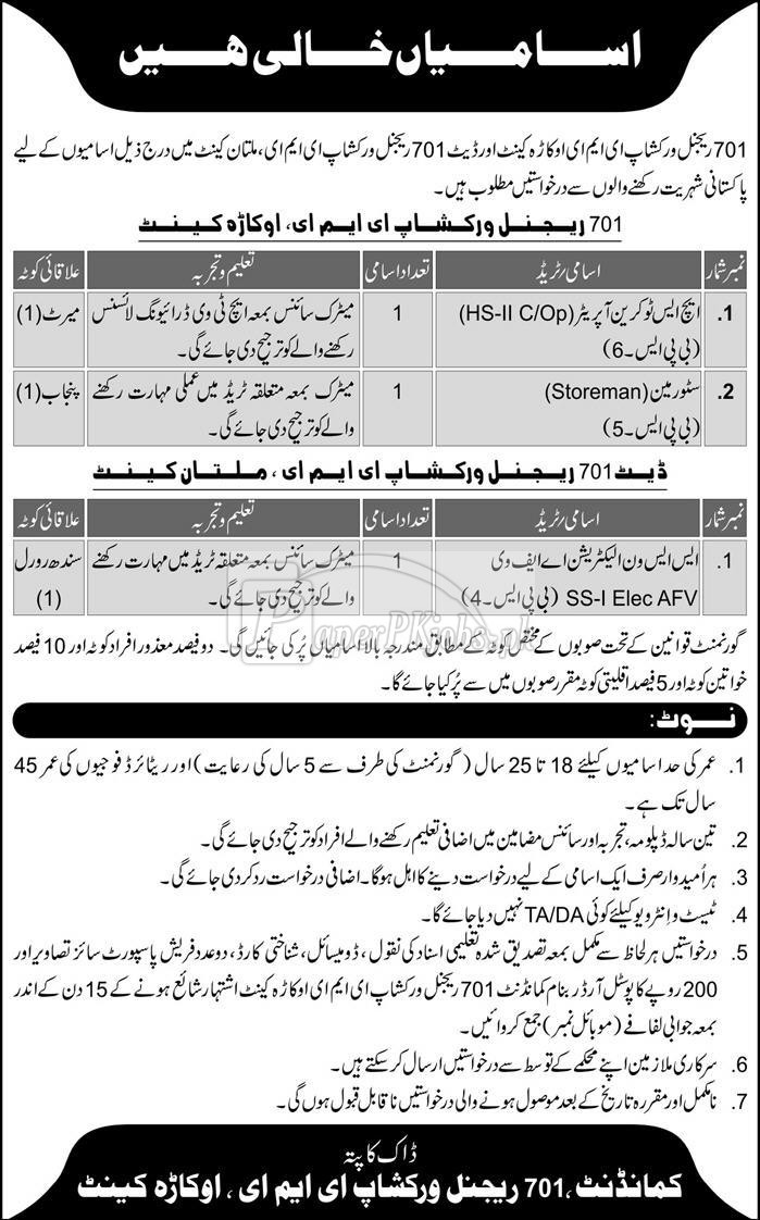 701 Regional Workshop Jobs 2018