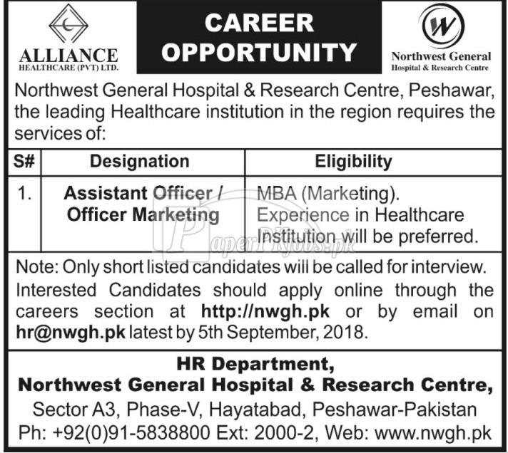 Alliance Healthcare Pvt. Ltd. Peshawar Jobs 2018