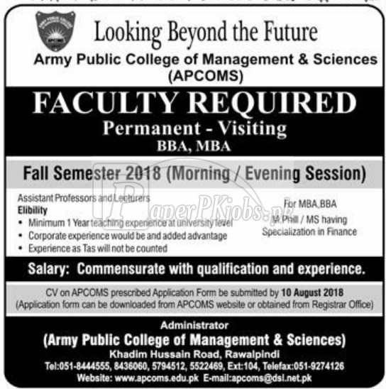 Army Public College of Management & Sciences Rawalpindi Jobs 2018