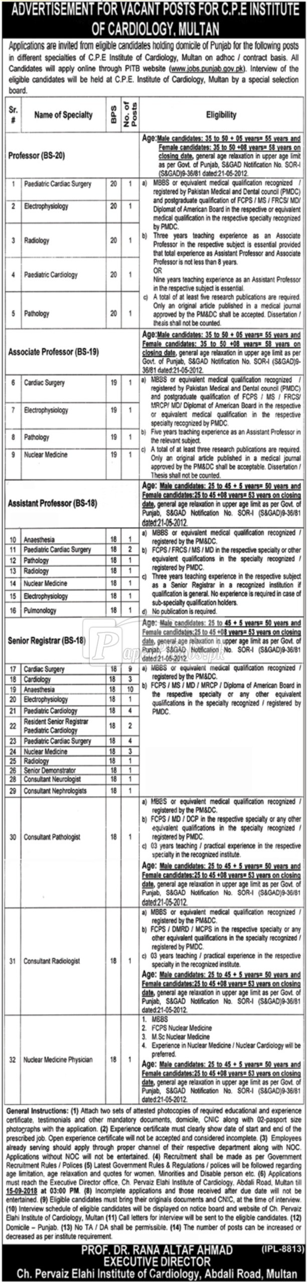 CPE Institute of Cardiology Multan Jobs 2018