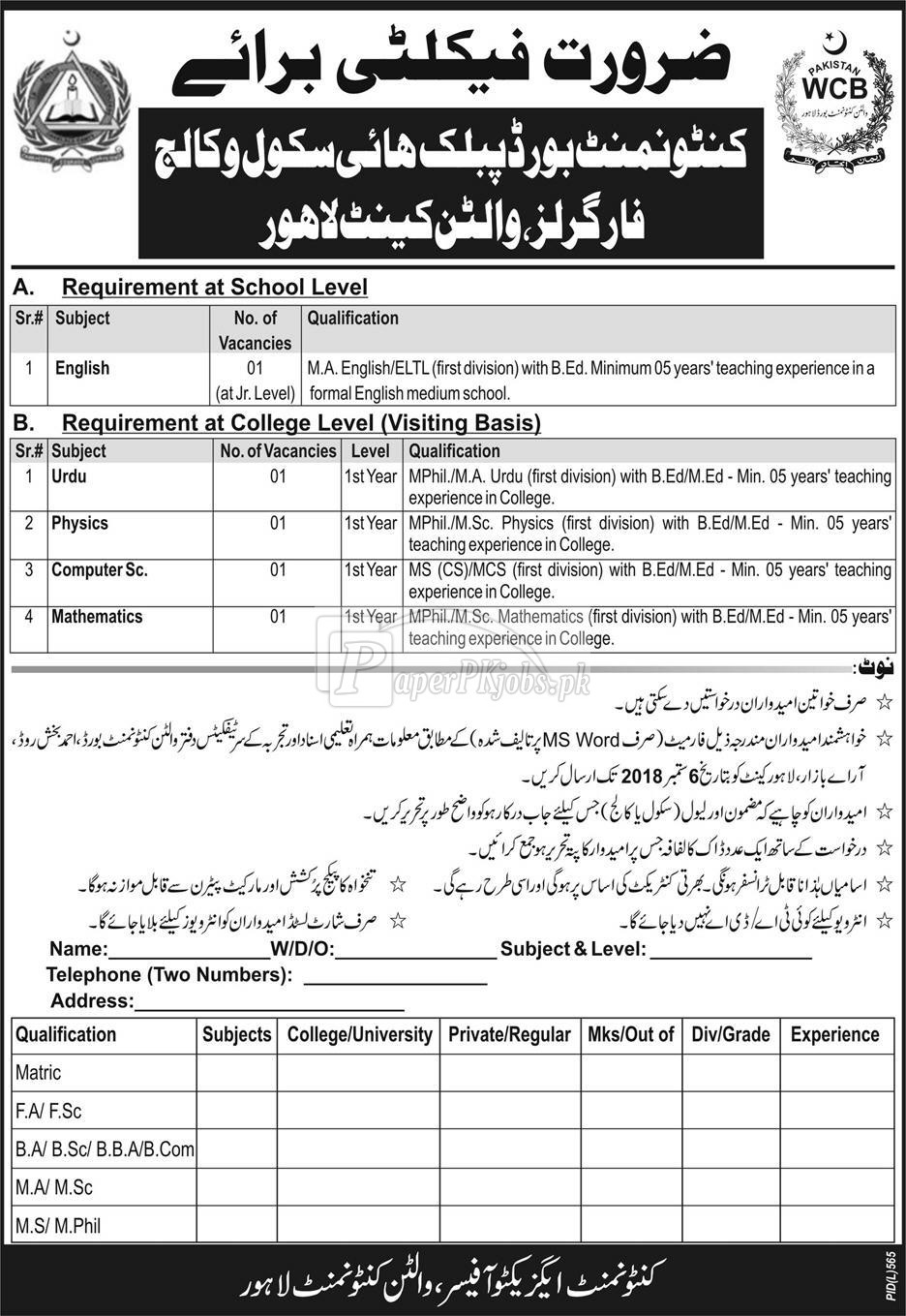 Cantonment Board Public High School & College for Girls Walton Cantt Lahore Jobs 2018