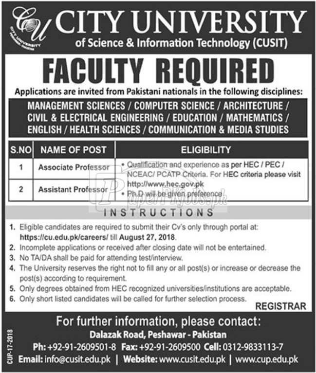 City University of Science & Information Technology CUSIT Jobs 2018