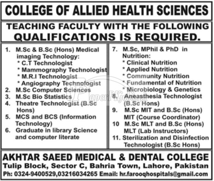College of Allied Health Sciences Lahore Jobs 2018