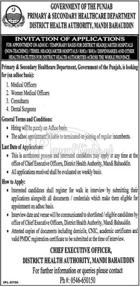 District Health Authority M.B.Din Jobs 2018