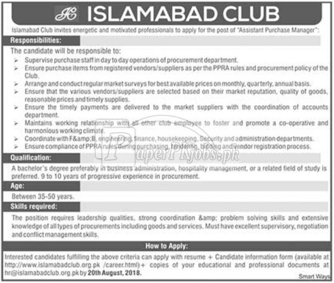 Islamabad Club Jobs 2018