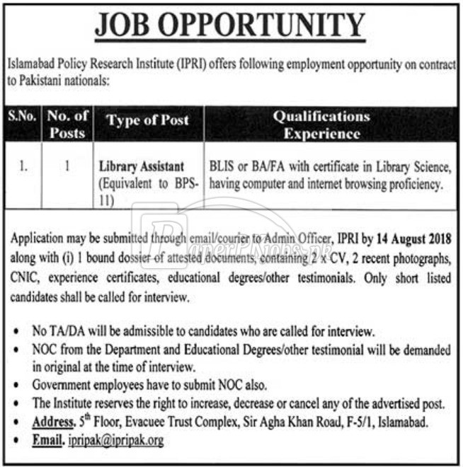 Islamabad Policy Research Institute IPRI Jobs 2018