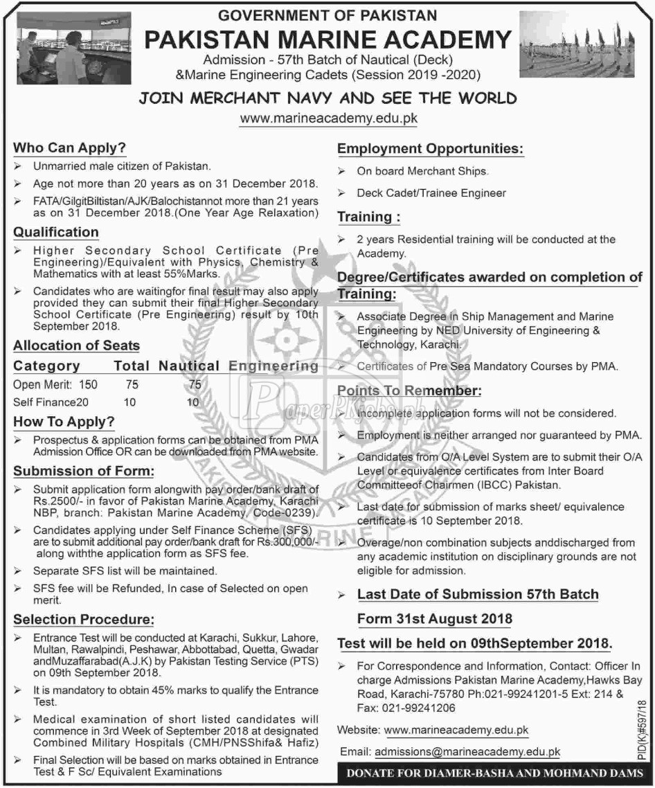 Join Merchant Navy 2018